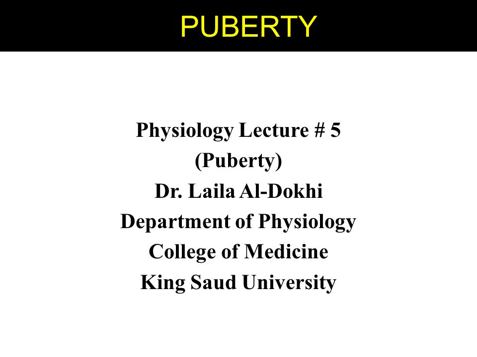 Department of Physiology