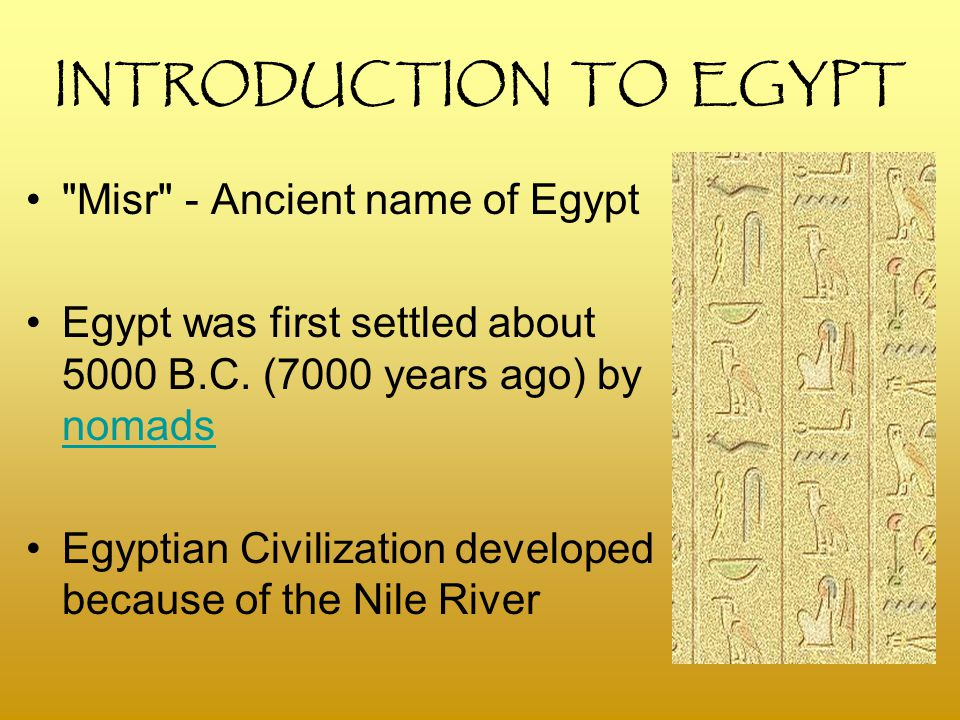Art and architecture of ancient egypt essay introduction