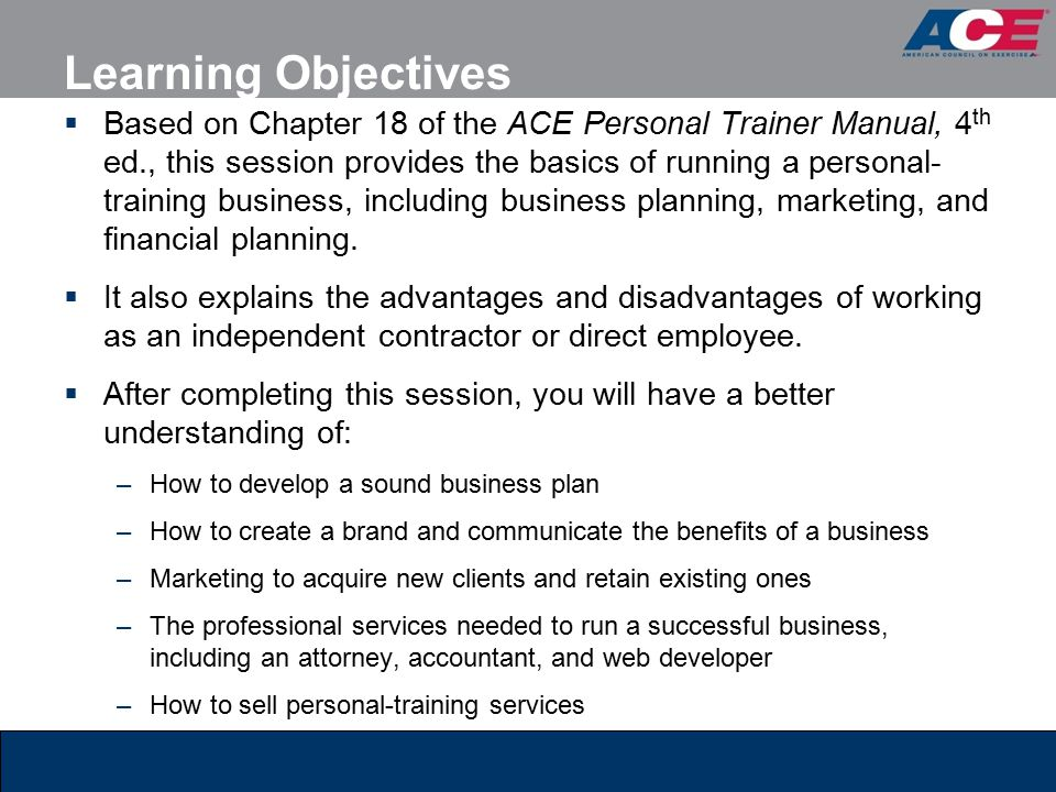 personal training objectives