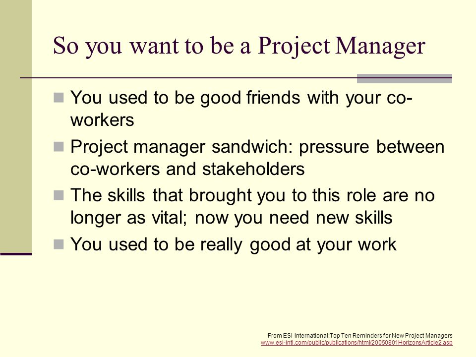 how to talk to manager you want a transgfer