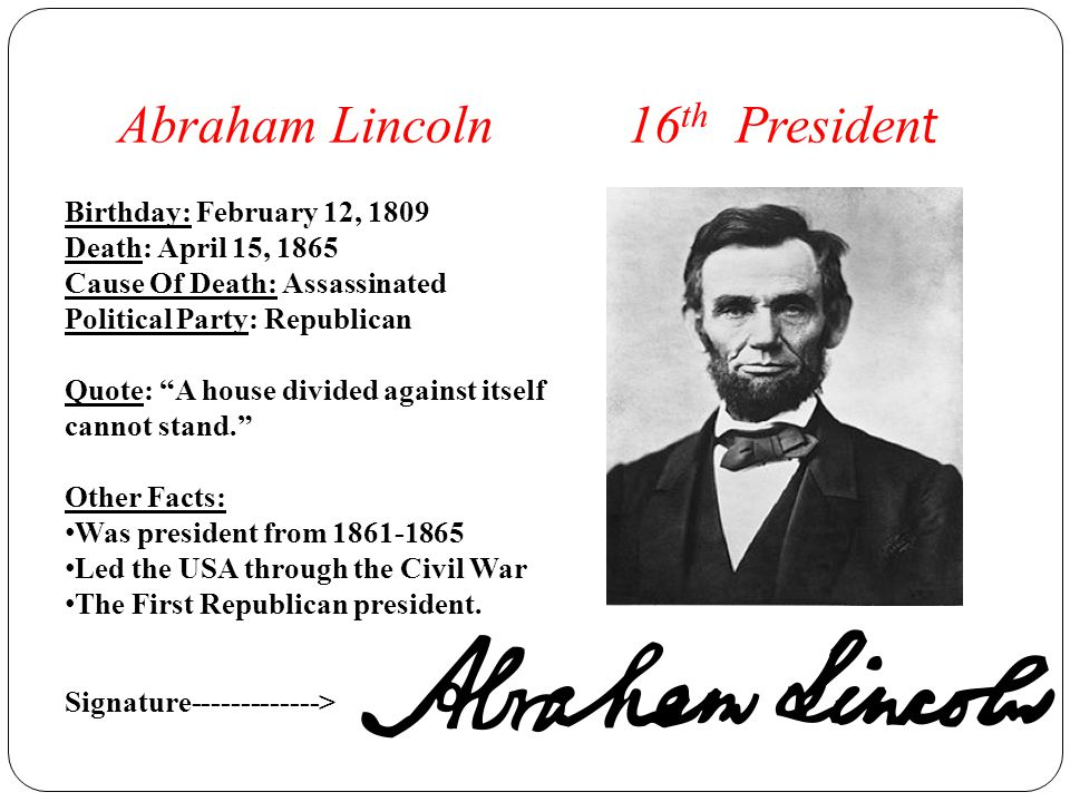 analysis of abraham lincolns house divided Abraham lincoln's house divided speech (june 16, 1858) abraham lincoln.