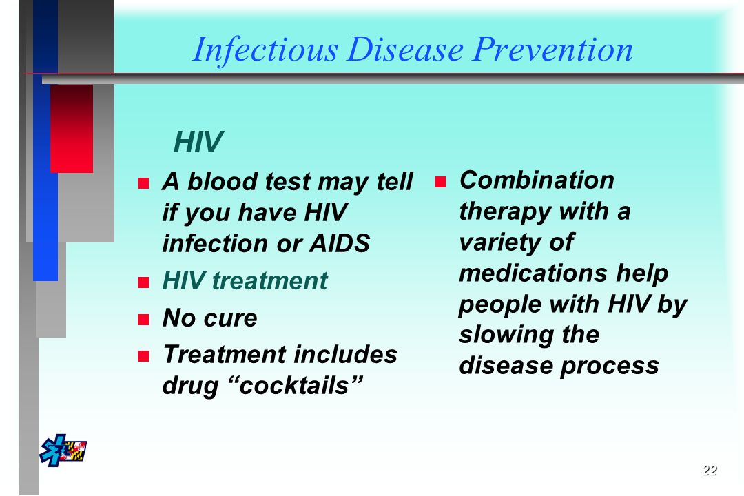 Infectious Disease Reporting