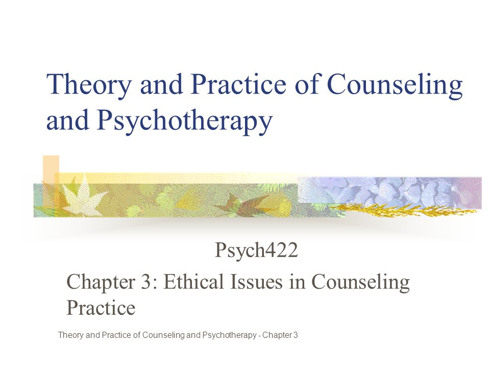 theories of counseling and psychotherapy essay To commence this essay, rebt theory will be introduced then discussed  noted  that rebt is a form of cognitive behavioural therapy (cbt), and that all the.