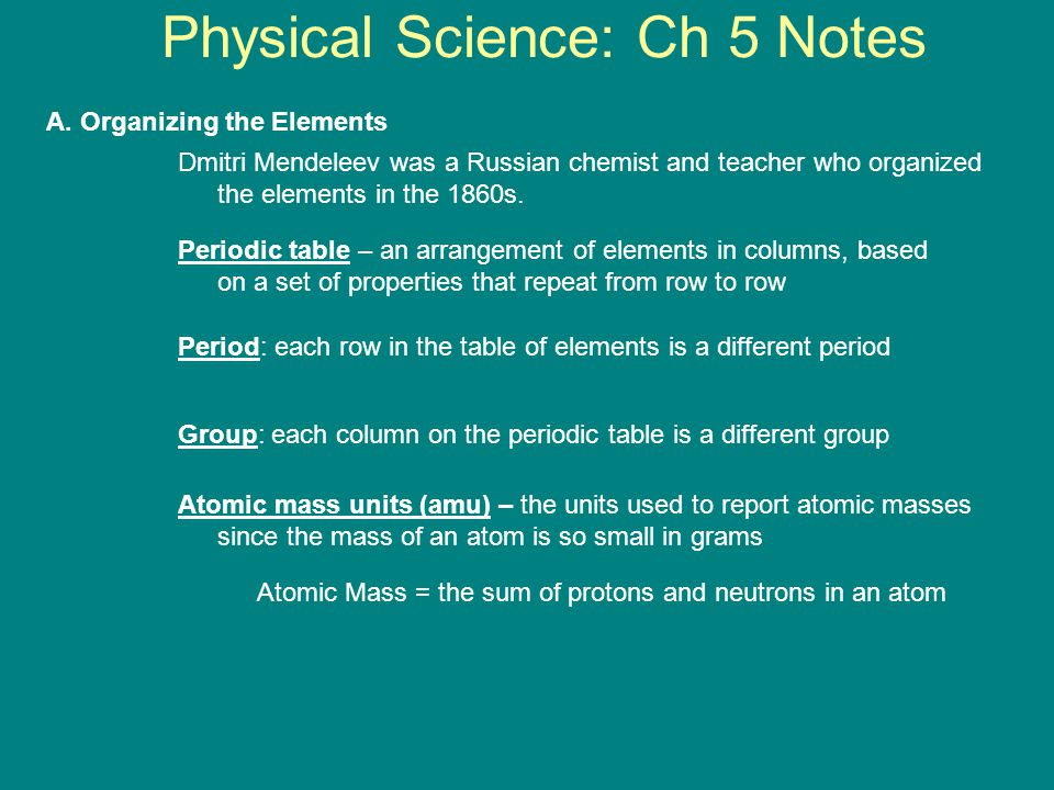 Physical Science: Ch 5 Notes