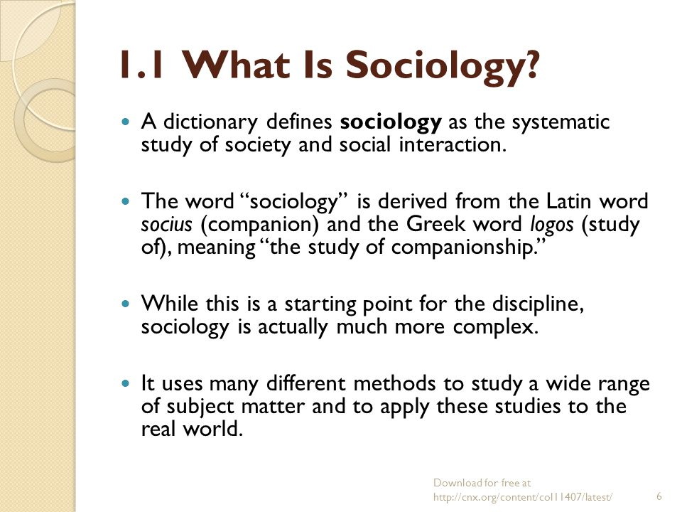 sociology the study of society Sociology is an exciting and illuminating field of study that analyzes and explains important matters in our personal lives, our communities, and the world.