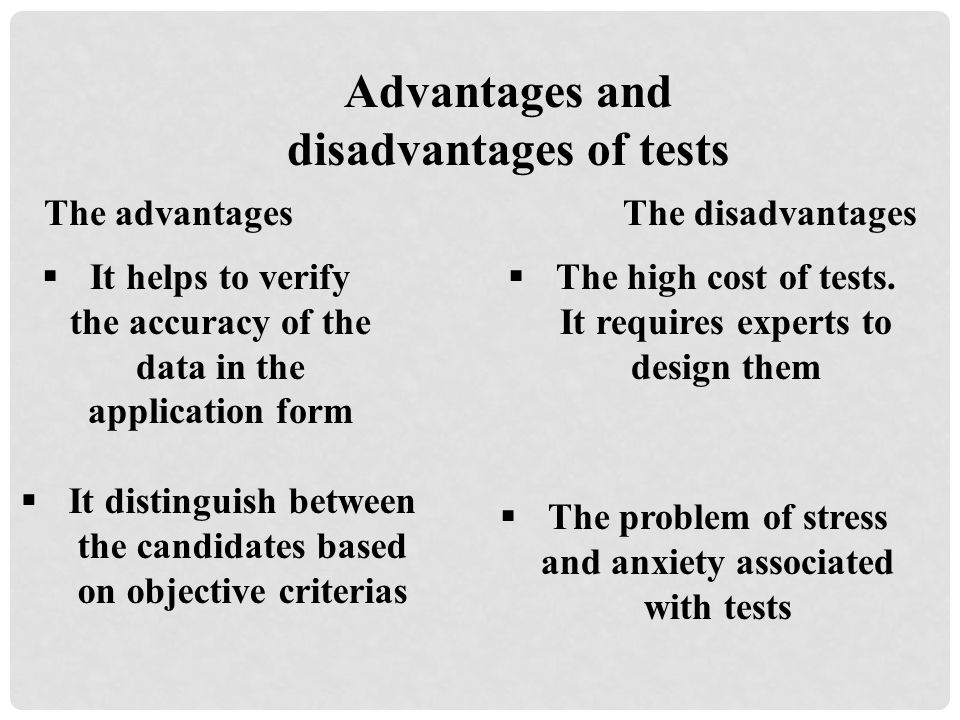 Advantages and disadvantages of tests
