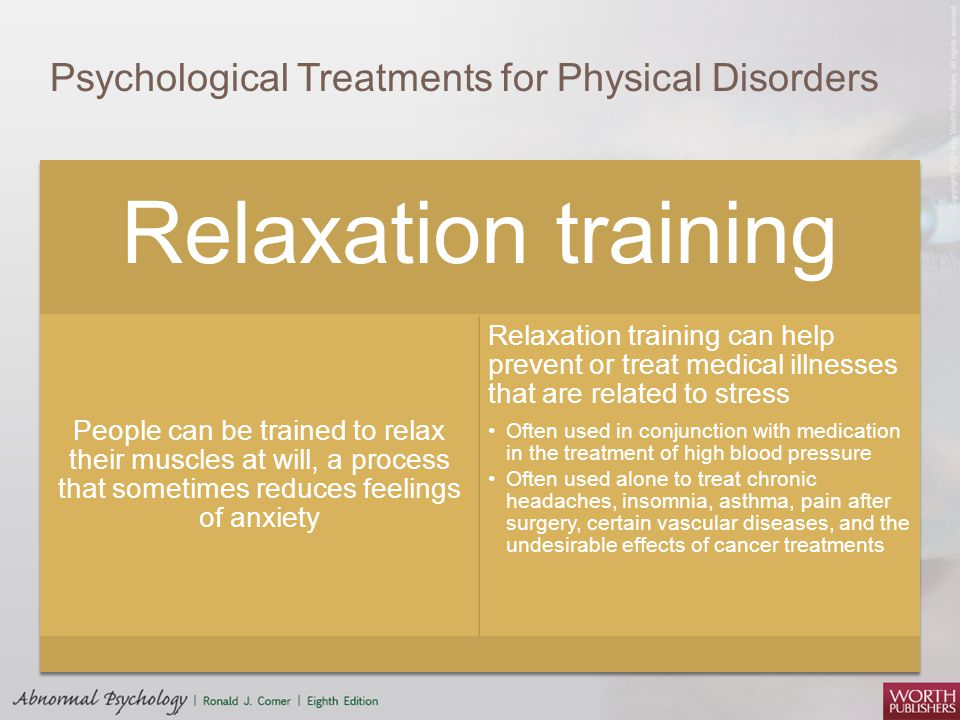 psychological therapy for treating anxiety disorders psychology essay But anxiety disorders are treatable and a number of effective treatments are  available treatment helps most people lead normal productive lives.