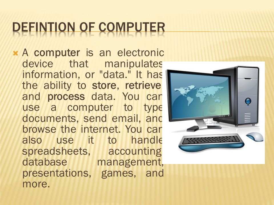 What Is the Importance of Computer Technology in Everyday Life?
