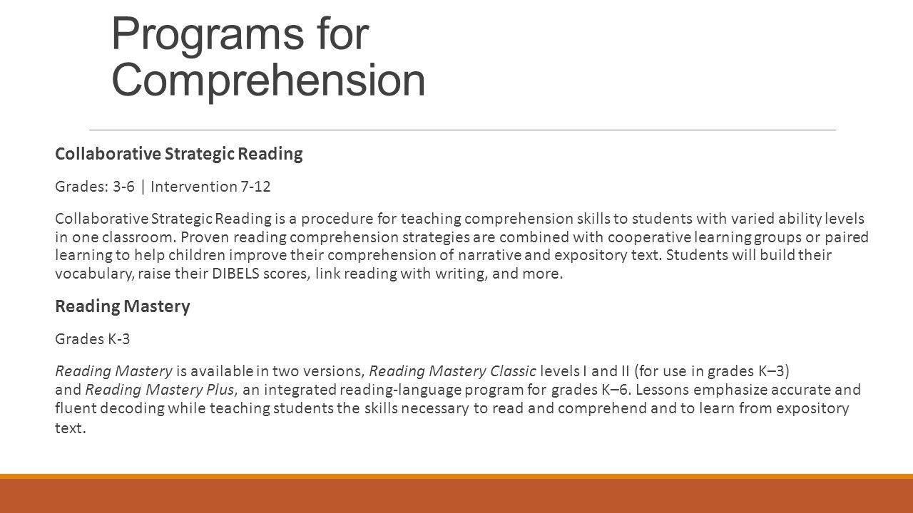 Worksheet Comprehension Programs special education plc planning for literacy interventions ppt programs comprehension