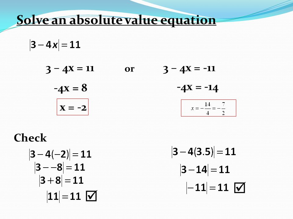 how to solve absolute value equations with fractions