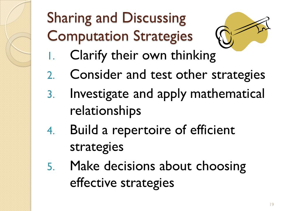Sharing and Discussing Computation Strategies