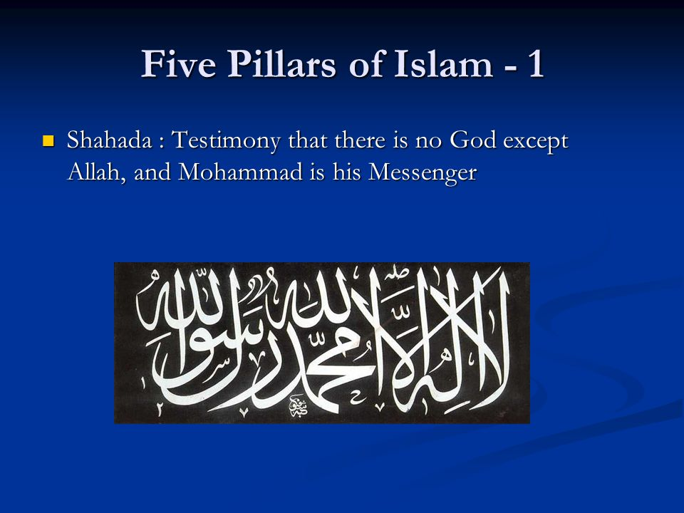 Introduction to Islam Level 1 - ppt video online download