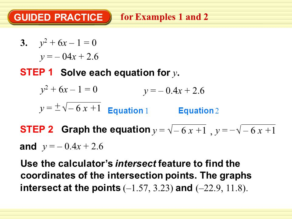 how to solve this equation y