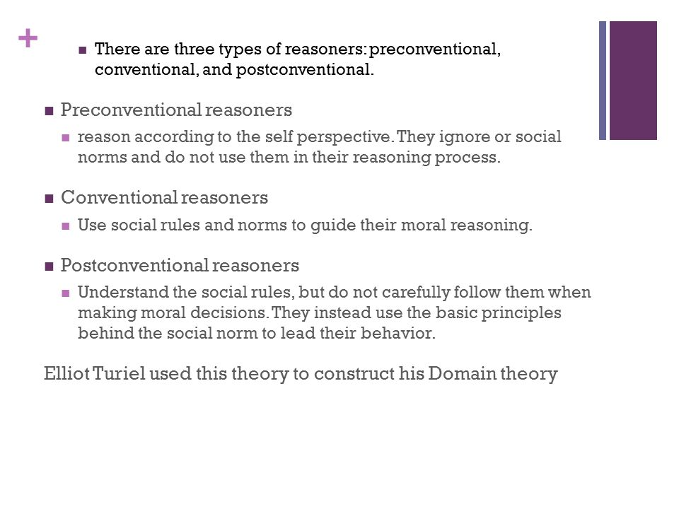 understanding the fundamental principles of the functionalism theory Social stratification is typically analyzed from a macro-level perspective, such as conflict theory and functionalism that being said, we cannot deny the fact that our social standing does affect.