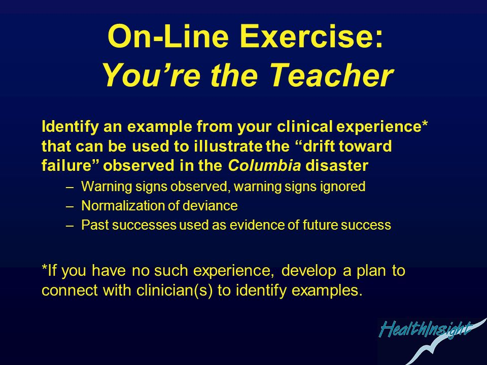 On-Line Exercise: You're the Teacher