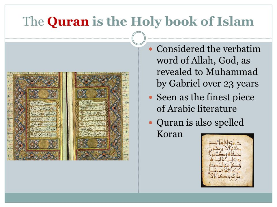 An assessment of the holy book of islam the koran