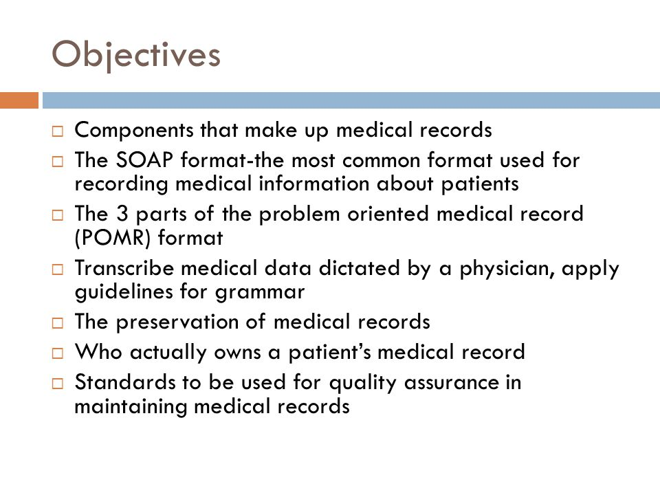 how to look up medical records online