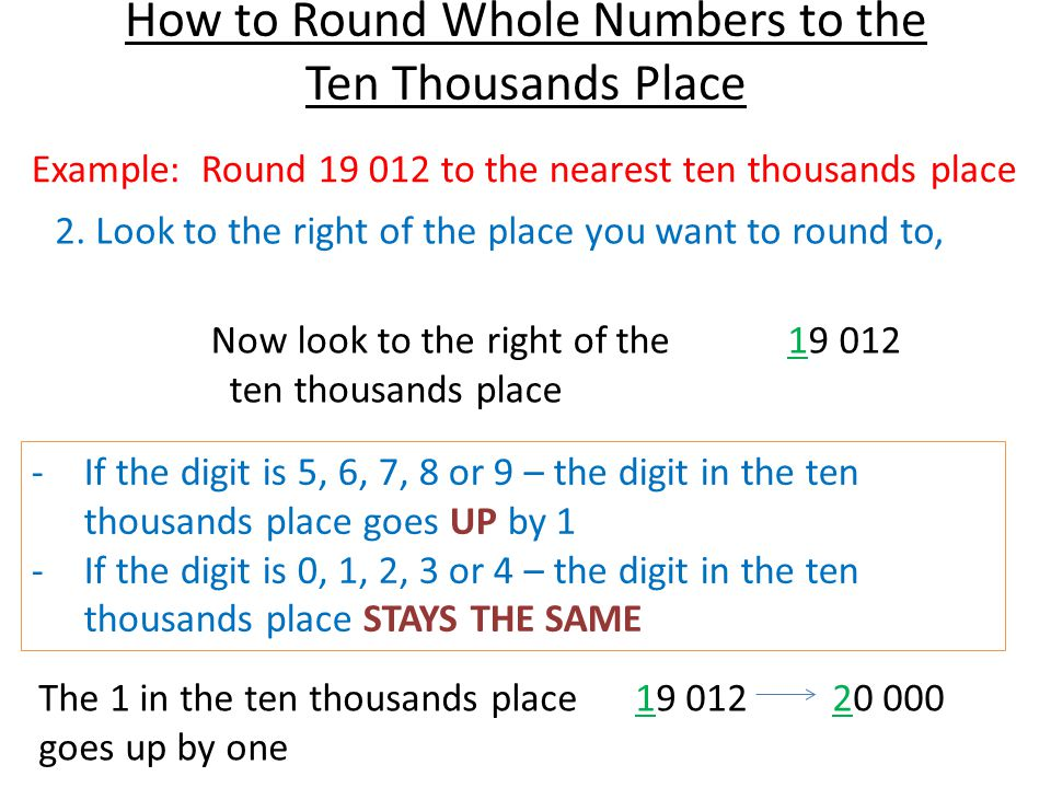 How to round up to the whole