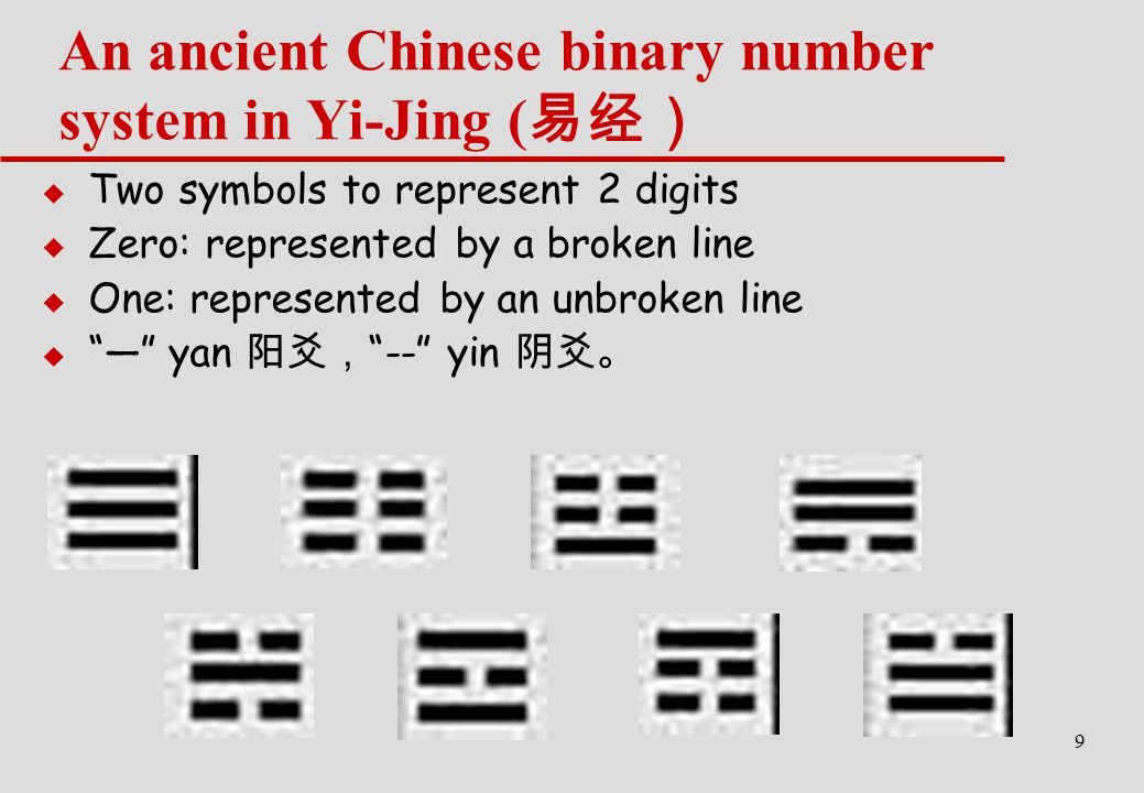 An ancient Chinese binary number system in Yi-Jing (易经)