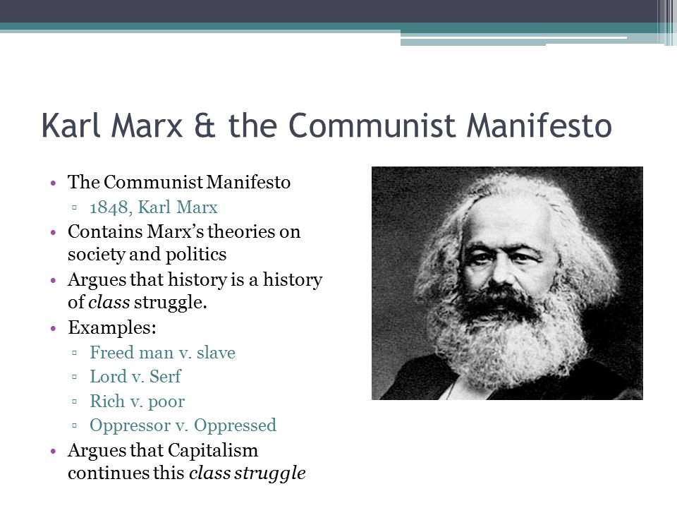 The Communist Manifesto Quotes