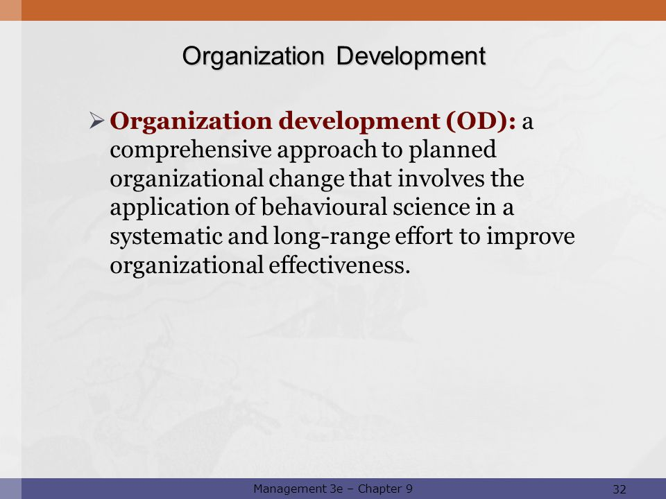 integrated approach to improve organizational effectiveness Performance excellence refers to an integrated approach to organizational performance management that results in delivery of ever-improving value to customers and.