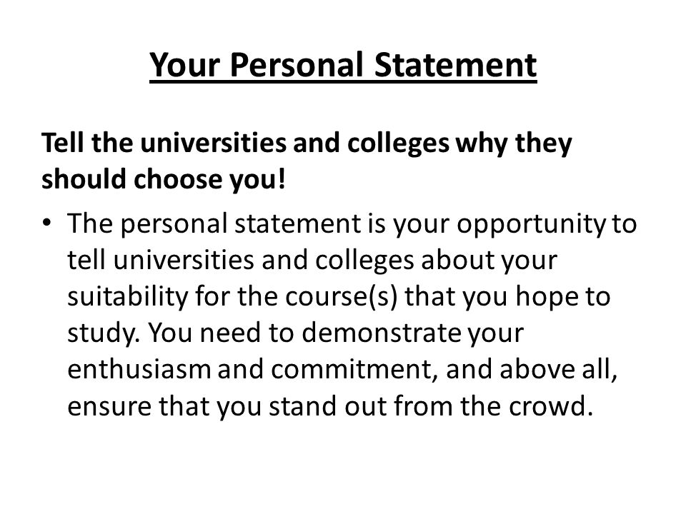 Your personal statement should