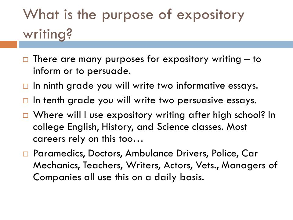 Purposes of writing an essay