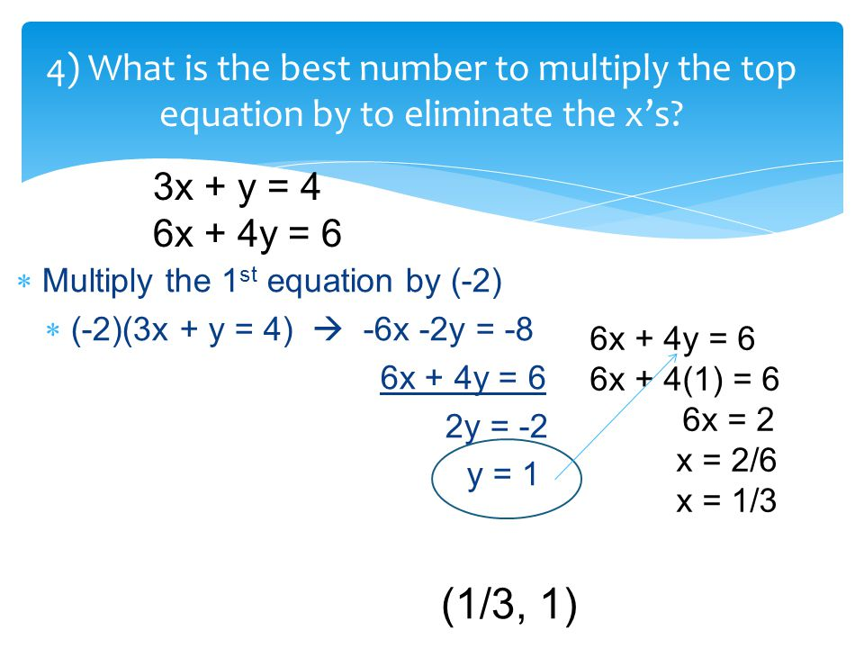 how to solve equations using elimination