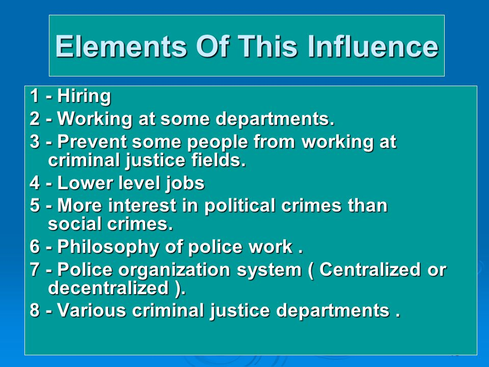 The Three Components of the Criminal Justice System
