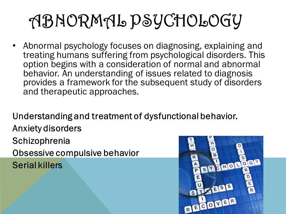 normal and abnormal behavior essay A fine line often divides normal from abnormal behavior, in part because what is normal depends upon the child's level of development, which can vary greatly among children of the same age development can be uneven, too, with a child's social development lagging behind his intellectual growth, or vice versa.