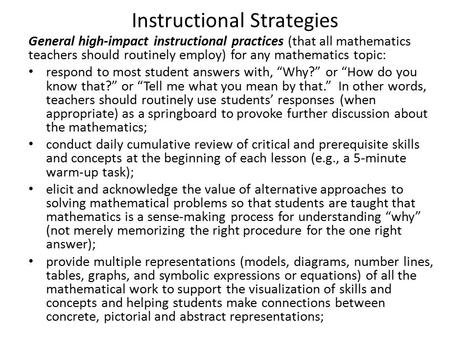 high impact instructional strategies