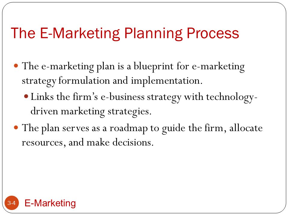 e marketing plan 2 1 introduction – what is the e-marketing plan why would a company pay $500'000 or more to have a web site designed and its internet presence built.