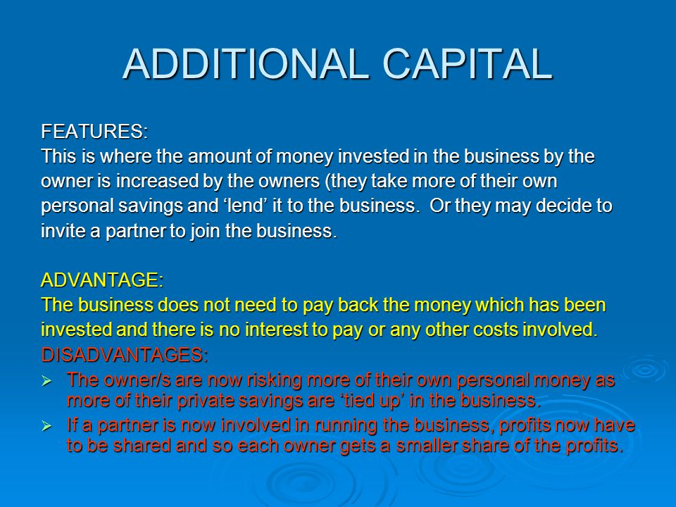 ADDITIONAL CAPITAL FEATURES:
