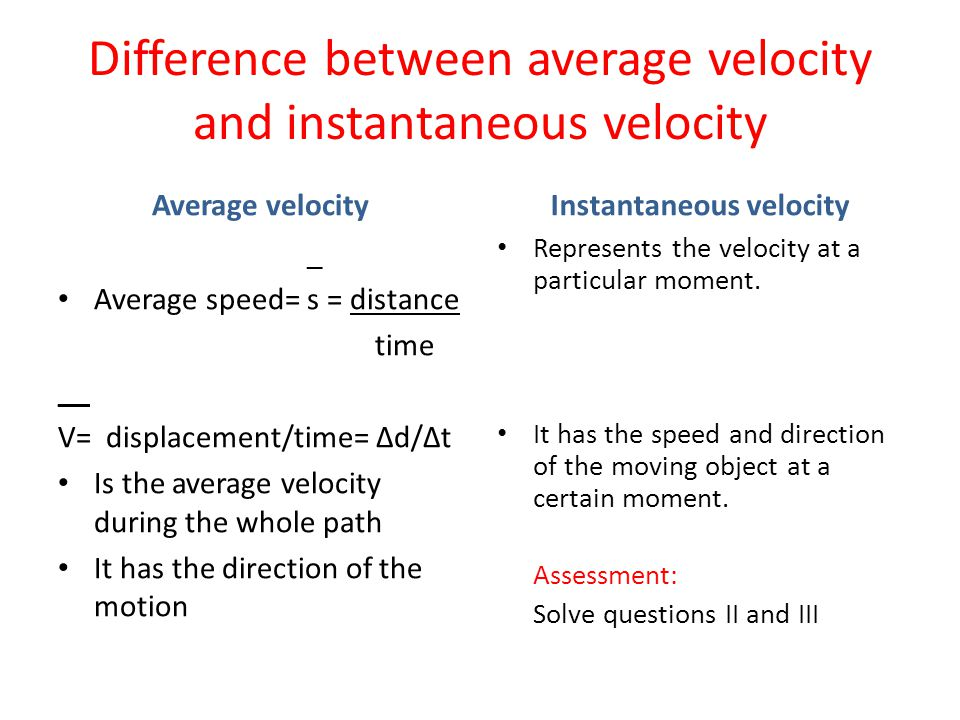 explain the relationship between acceleration and velocity