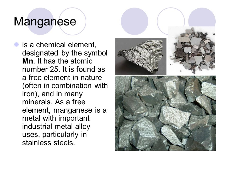 Manganese. - ppt download