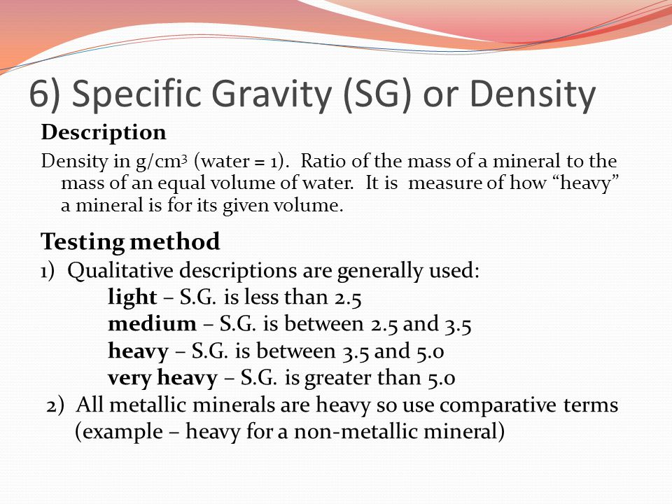 How to test or measure cohesion and gravity