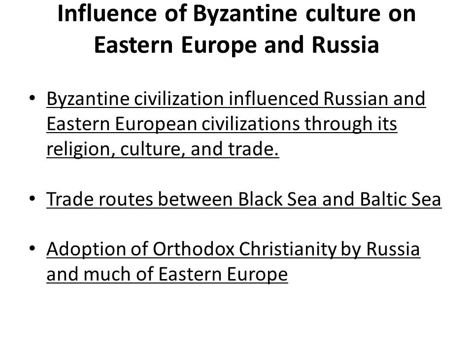 influence of orthodox christianity on russian ʻrossiyaneʻ — citizens of russia, the other being ʻrusskiyeʻ — ethnic russians (and presumably orthodox christians), people belonging to russian culture  in the church's discourse, both are meant.