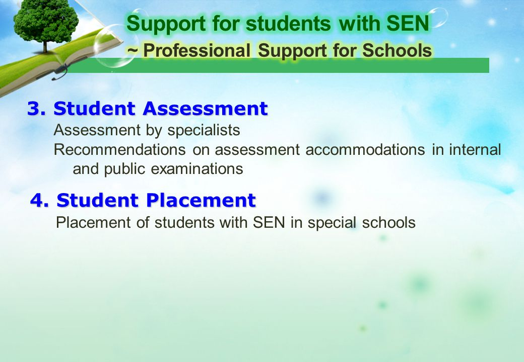 special education placement in public schools essay View and download special education and inclusion essays for your special education and inclusion essay taken from nine public school and three.