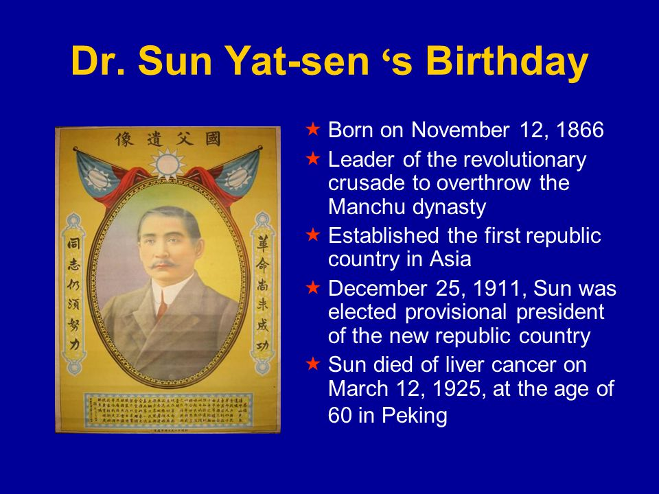 sun yat sen principles Sun yat-sen (1866-1925), the first president of the republic of china, has left a  supremely ambivalent political  sun yatsens three principles of the people.