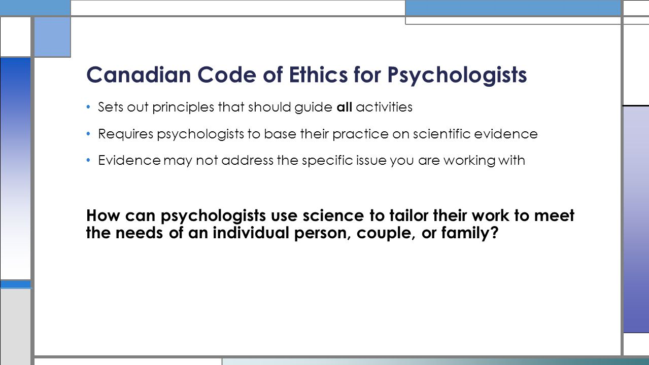 need for code of ethics for internet authors Should there be a code of ethics for internet authors code of ethics is important because it gives a be accessed by people who don't have the need to.