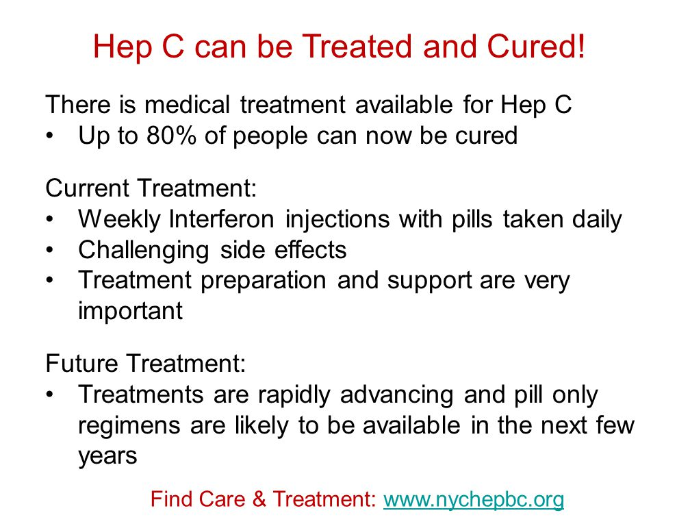 Hep C can be Treated and Cured!