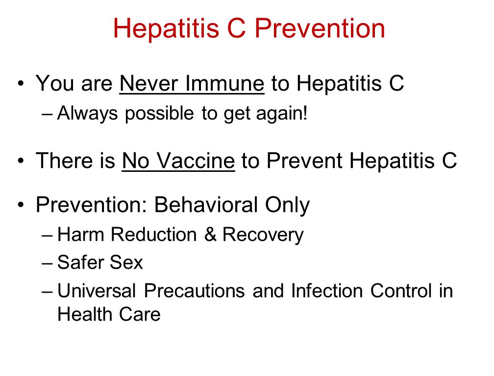Hepatitis C Prevention