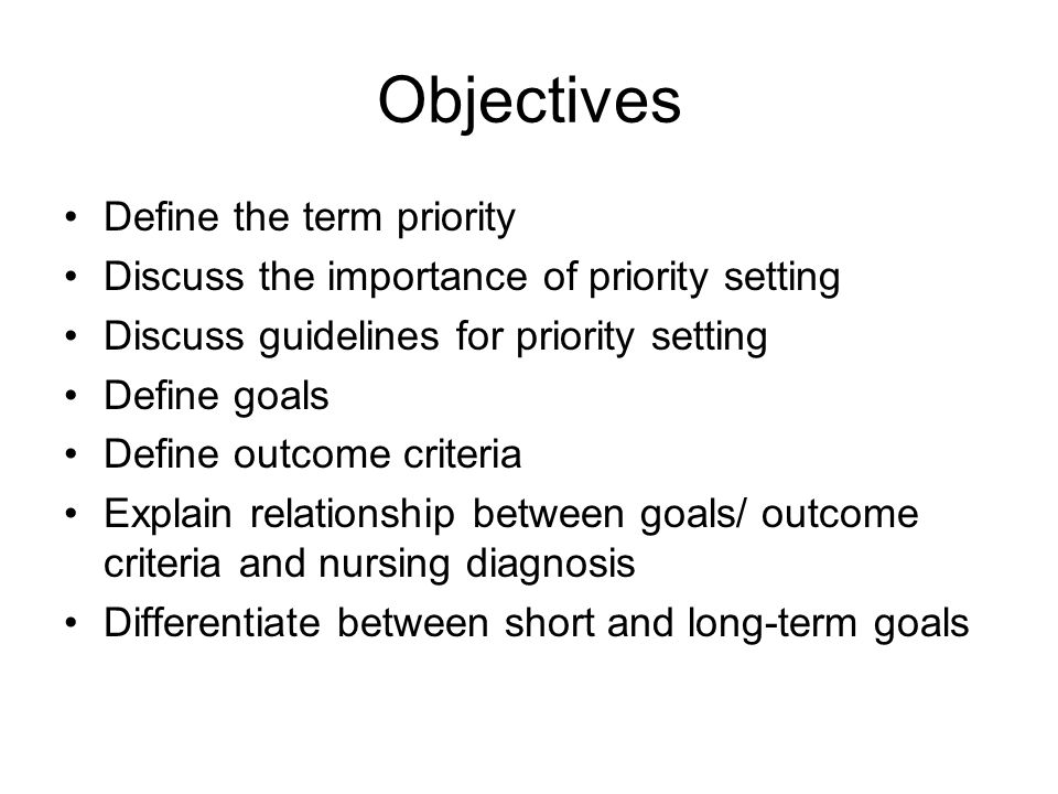 relationship between goals objectives and policies As a consultant, i have the fortunate opportunity, or misfortune depending on your  perspective, to review many organizations' goals, objectives,.