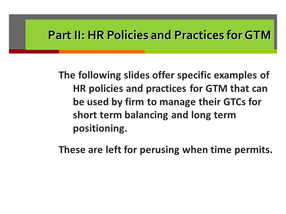 hr policies practices An annual human resources audit can reduce any church's legal liabilities here's how.