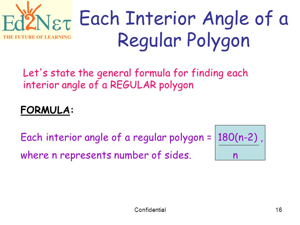 Our Lesson Polygons Confidential Ppt Download