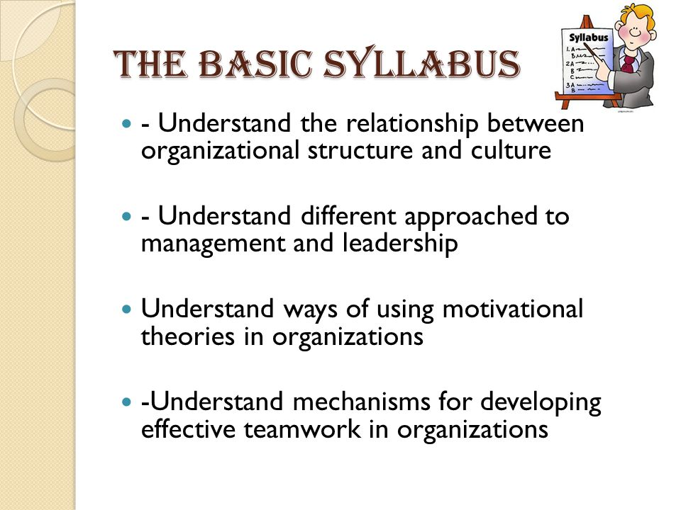 relationship between organizational culture and behavior