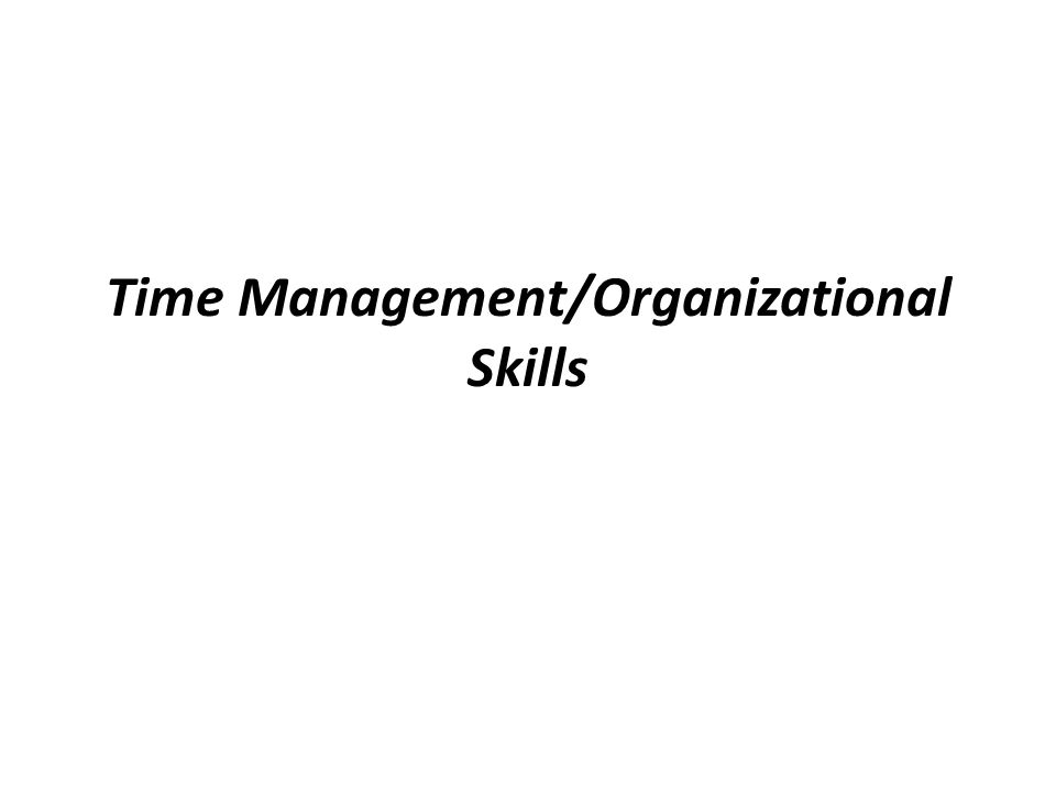 the skills needed in managing an organisation 6 skills for managers and leaders expand your management skills and close gaps you need to become a multidimensional go-to person in short.