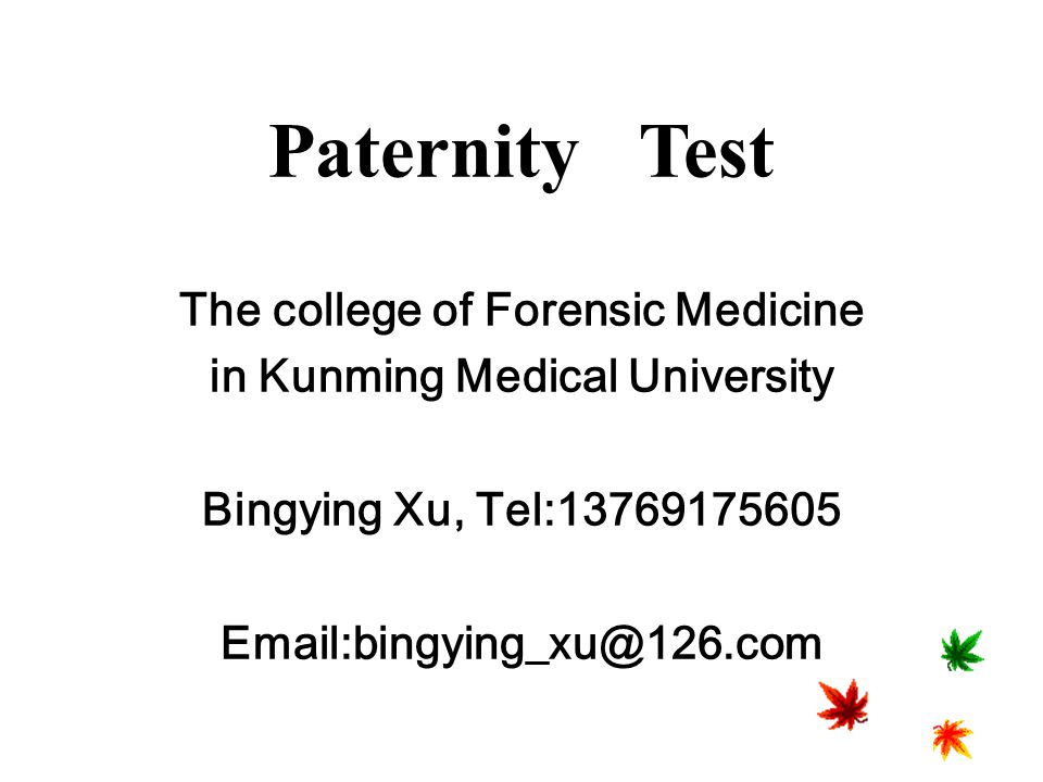 The college of Forensic Medicine in Kunming Medical University