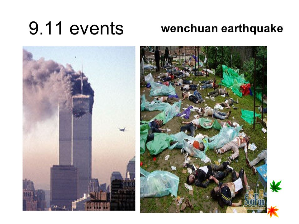 9.11 events wenchuan earthquake