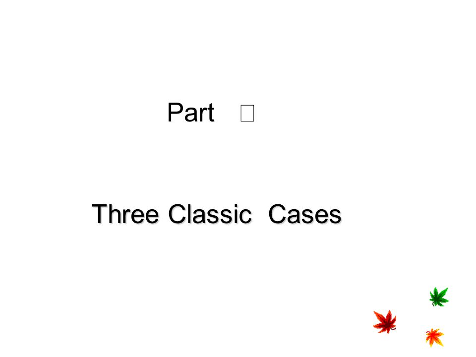 Part Ⅰ Three Classic Cases
